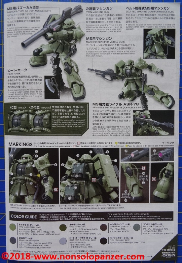 26 MS-06C Zaku II Type C-C5