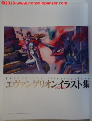 02 Evangelion Illustrations 2007-2017
