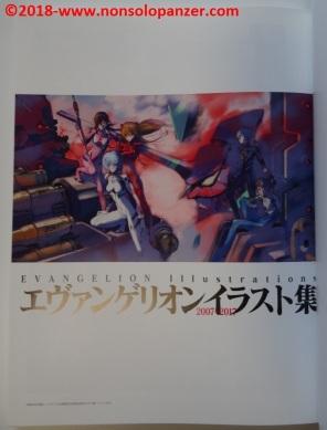 02 Evangelion Illustrations 2007-2017