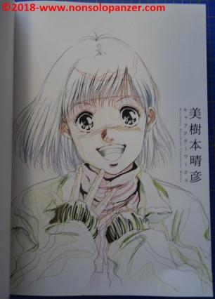 02 Mikimoto Haruhiko Character Works
