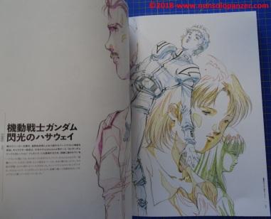 09 Mikimoto Haruhiko Character Works