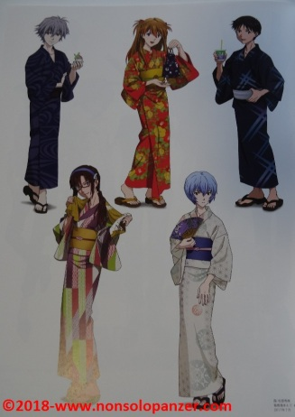 11 Evangelion Illustrations 2007-2017