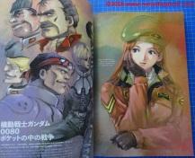 11 Mikimoto Haruhiko Character Works