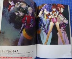 20 Mikimoto Haruhiko Character Works