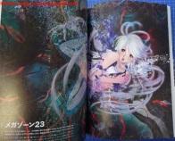 26 Mikimoto Haruhiko Character Works