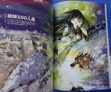 27 Mikimoto Haruhiko Character Works