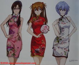 29 Evangelion Illustrations 2007-2017