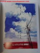 33 Evangelion Illustrations 2007-2017