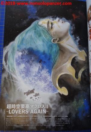33 Mikimoto Haruhiko Character Works