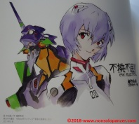 34 Evangelion Illustrations 2007-2017