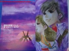 35 Mikimoto Haruhiko Character Works