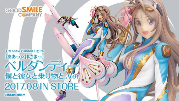 36 Belldandy With me and her and Vehicles Version PVC