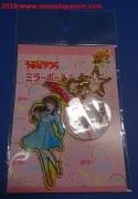 01 Urusey Yatsura gadget