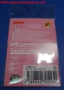 03 Urusey Yatsura gadget