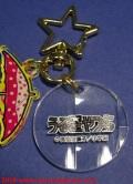 07 Urusey Yatsura gadget