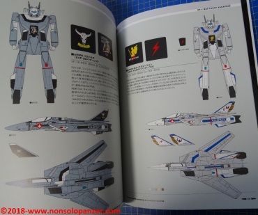 28 Variable Fighter VF-1 Battroid