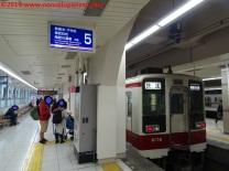 003 tobu railway