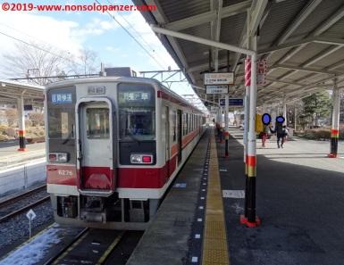 010 tobu-nikko station