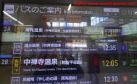 013 tobu-nikko station