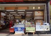 014 tobu-nikko station