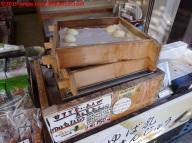 015 tobu-nikko station