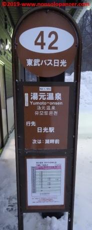 023 oku-nikko yumoto onsen