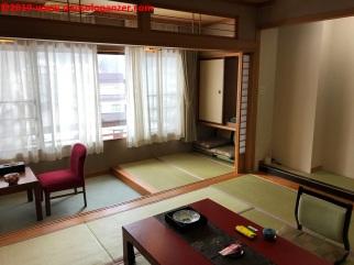 057 yomoto itaya