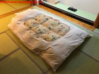 058 yomoto itaya