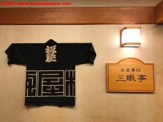 062 yomoto itaya