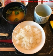 071 yomoto itaya