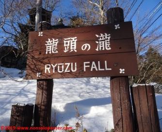 114 ryuzu falls