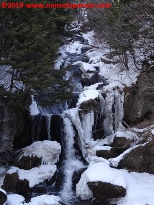 116 ryuzu falls