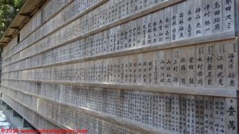 141 nikko toshogu