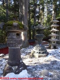 146 nikko toshogu