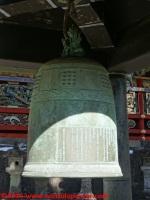 152 nikko toshogu