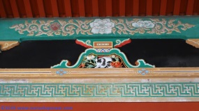 164 nikko toshogu