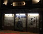 16 Asakusa 2017 - Night