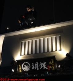 17 Asakusa 2017 - Night