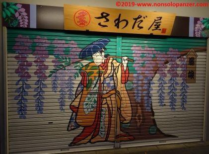 18 Asakusa 2017 - Night