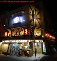 19 Asakusa 2017 - Night