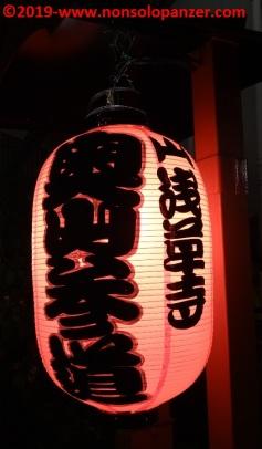 21 Asakusa 2017 - Night