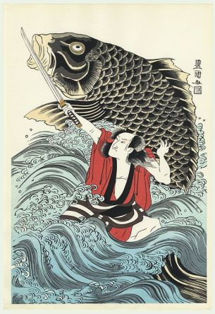46 Koi Carp Japanese Art