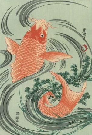 47 Koi Carp Japanese Art