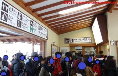 004 Kawaguchiko
