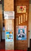 011 Kawaguchiko