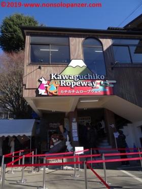 021 Kawaguchiko Ropeway
