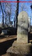 030 Kawaguchiko Ropeway