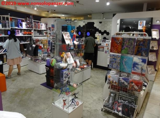 02 Evangelion Store Tokyo