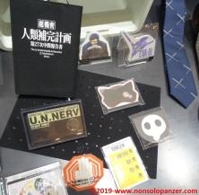 10 Evangelion Store Tokyo