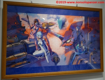 19 Evangelion Store Tokyo